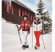 Брюки лыжные
